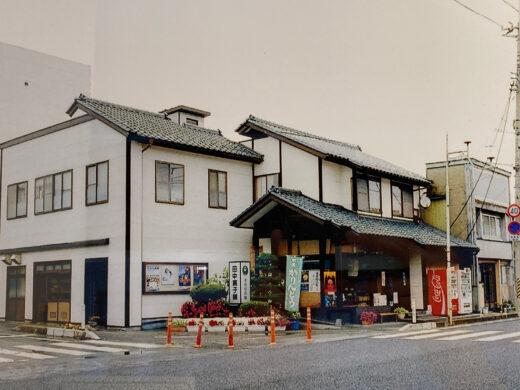 田中菓子舗